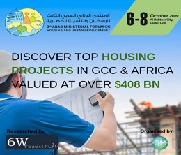 GCC & Africa Housing Construction Projects